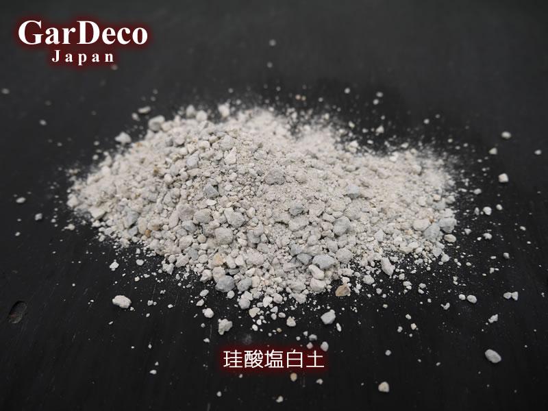 秋田県産珪酸塩白土