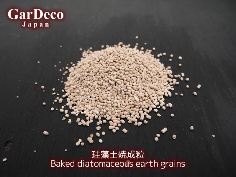 珪藻土焼成粒(イソライトCG)