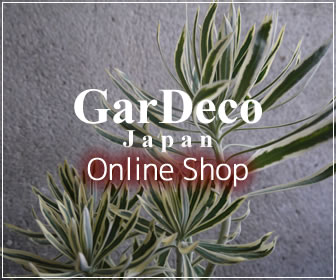 GarDeco Japan Online Shop